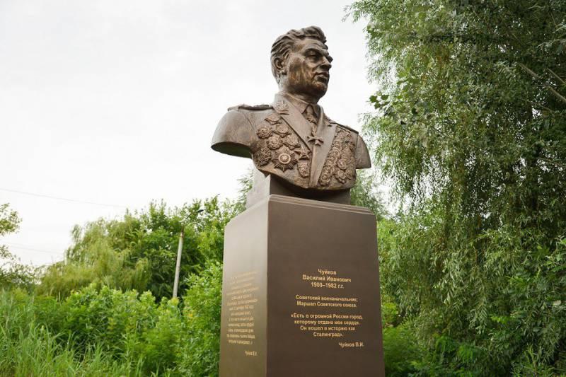 Памятник маршалу Чуйкову установлен в Волгоградской области