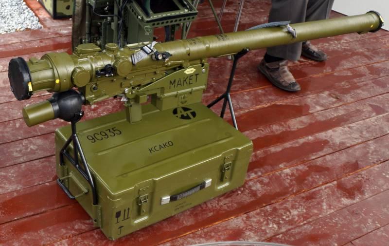 В РФ проходит испытания оптико-электронная станция для ПЗРК