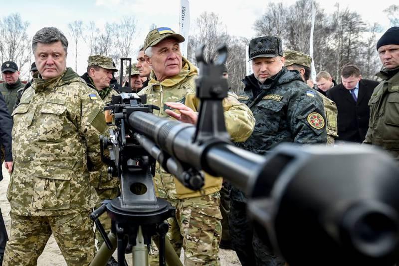 Немецкое издание: «Если у Украины и есть что-то в избытке, то это оружие»