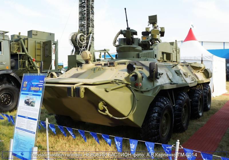 В РВСН поступают тренажёры противодиверсионной машины «Тайфун-М»
