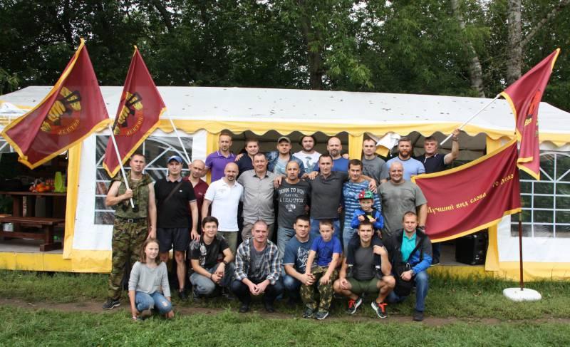 Ежегодная встреча ветеранов ОСН «Витязь» 20 августа 2016 года