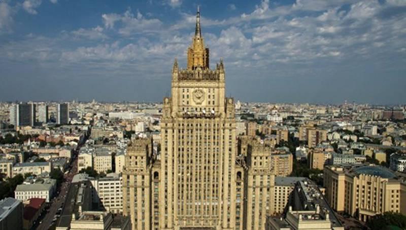 МИД РФ назвал неуместными претензии Вашингтона по поводу невыполнения Россией договорённостей о контроле над вооружениями