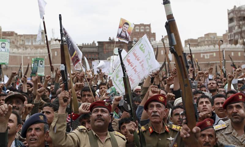 Йеменская ловушка для саудовской династии