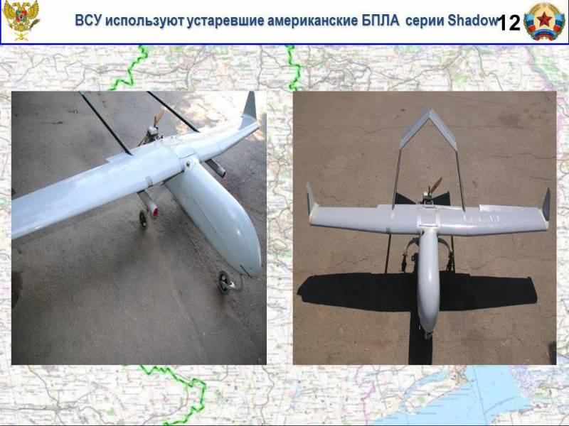 Луганским специалистам удалось дешифровать коды управления украинскими беспилотниками