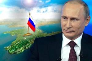 Путин Таврический