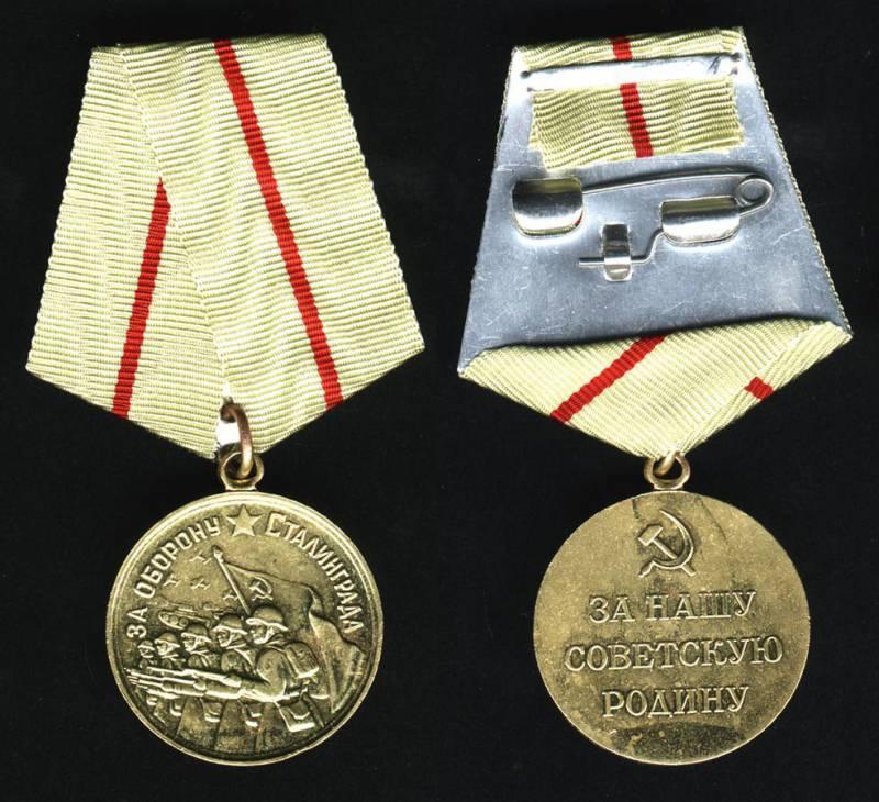 Сталинградская медаль