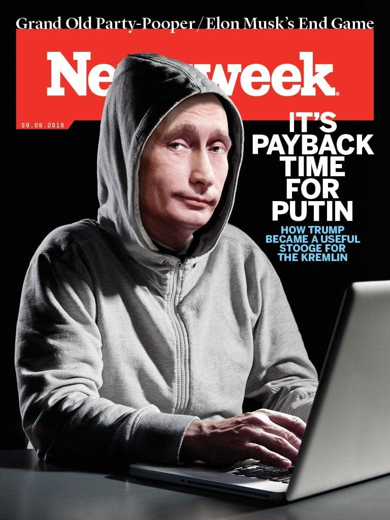 «Русский царь» не даёт им покоя