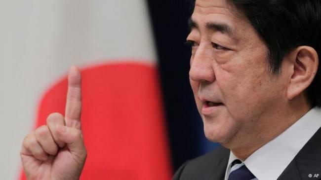 Япония рассчитывает напередачу Южных Курил и позволит русским остаться