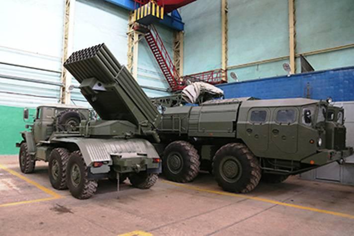 Российских производителей РСЗО объединили в холдинг
