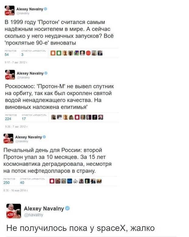 Лев Щаранский: На падение черного сокола ...