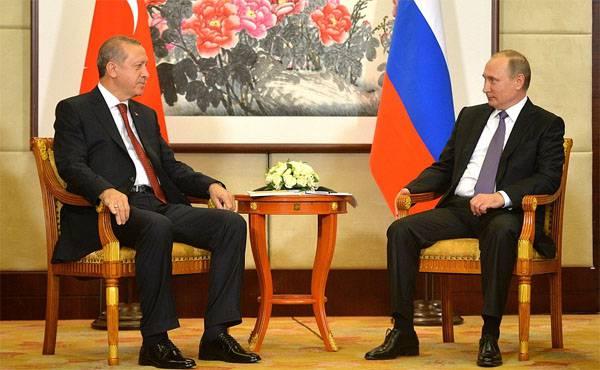 Владимир Путин провёл встречу с Эрдоганом перед началом саммита G20