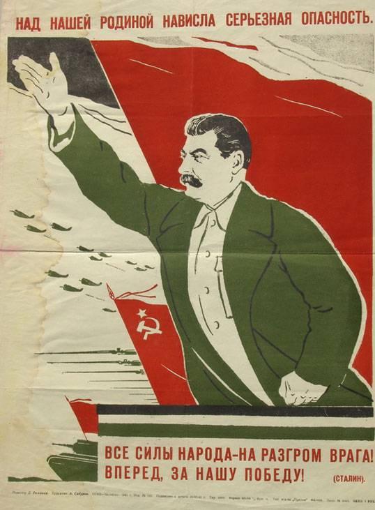 Идеолог Второй мировой