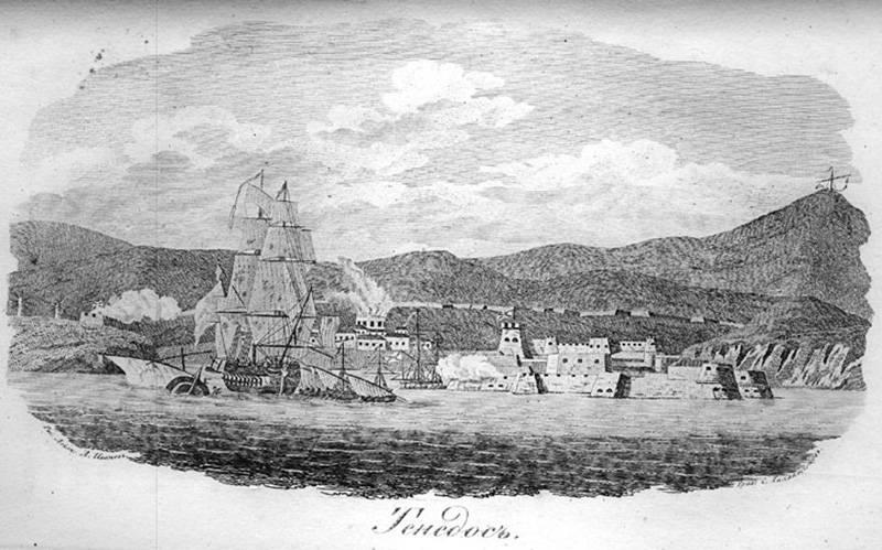 In the shadow of the Napoleonic era. Mediterranean Expedition of Admiral Senyavin