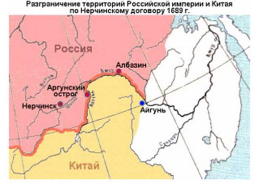 Нерчинский договор. Первый мир России с Китаем