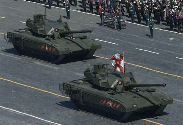 """МО РФ: Серийные танки Т-14 """"Армата"""" начали поступать в войска"""