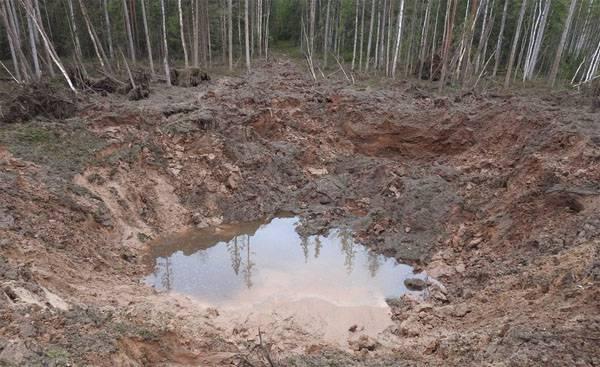 "СМИ стало известно о неудачном ракетном испытании на ""Плесецке"""