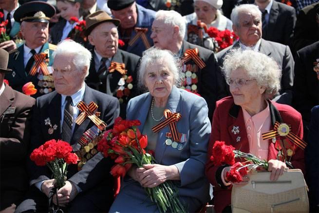 Инициатива КПРФ о защите чувств ветеранов