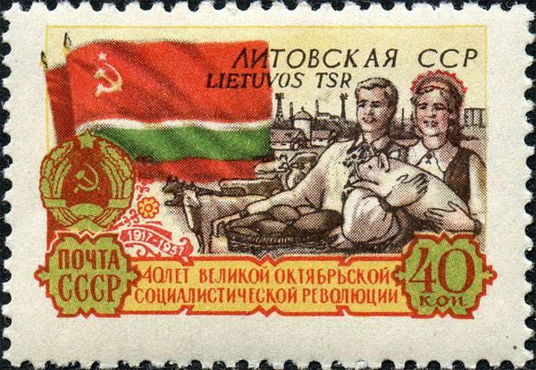 Вильнюс: Литва была экономическим донором СССР