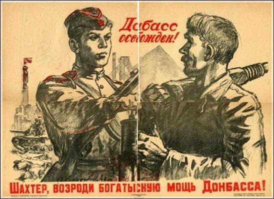 «Поздравление» с Днем освобождения Донбасса от укрохунты