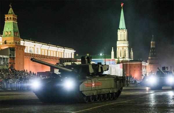 """Уральское КБ ведёт разработку роботизированного танка на платформе """"Армата"""""""