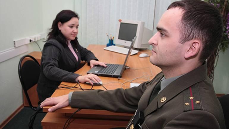 Хранителей ядерного оружия проверят на профпригодность с помощью системы «Допуск»