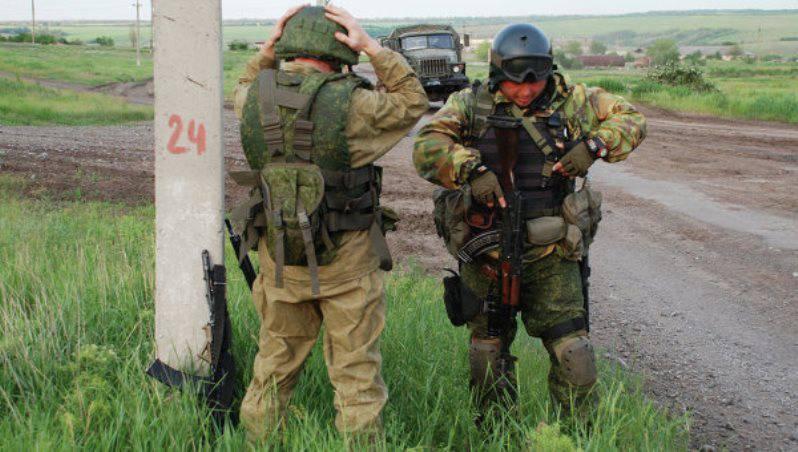 ВСУ испытали в Донбассе новые ударные БЛА, и планируют проведение терактов на территории самопровозглашённых республик