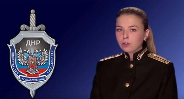 МГБ ДНР: Раскрыта диверсионная сеть в составе завербованных подростков