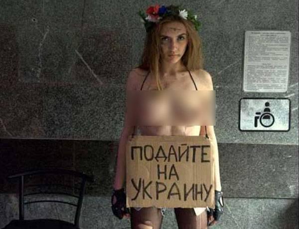 Россия в МВФ проголосует против выделения очередного кредитного транша Украине