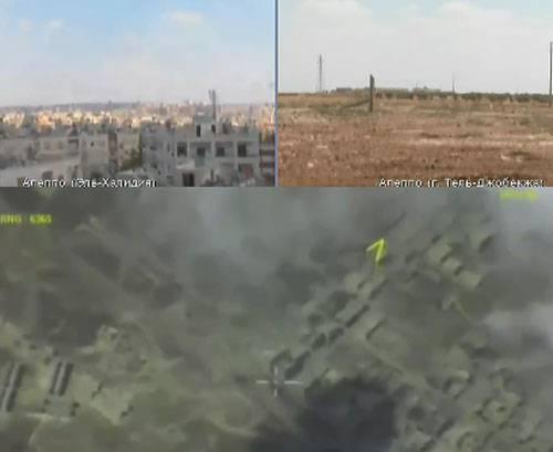 На сайте Минобороны РФ с сегодняшнего дня представлена онлайн трансляция из Алеппо