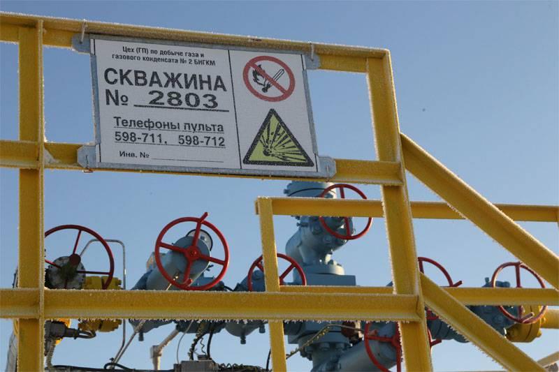 Депутатское предложение: распределить доходы от добычи ресурсов между гражданами РФ