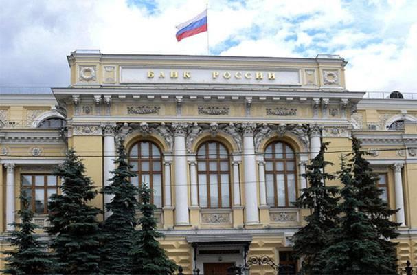 ロシア連邦中央銀行は、キーレートを下げました