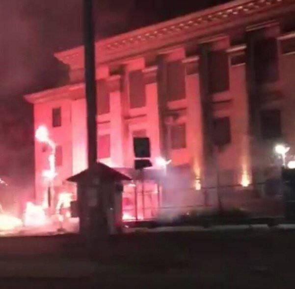 Очередное нападение на посольство РФ в Киеве