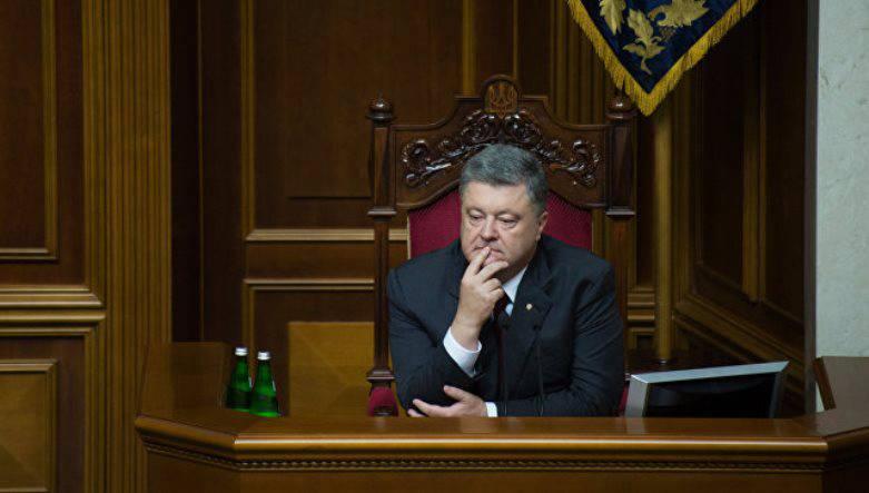 Порошенко: Украина не сделает ни шага вперёд, пока Россия не обеспечит безопасность в Донбассе