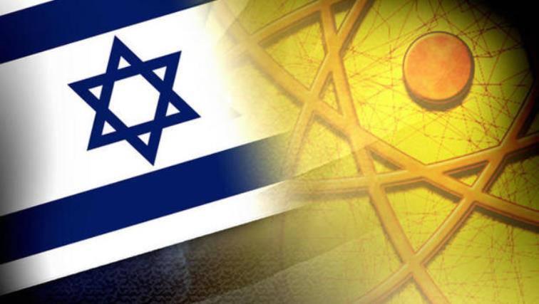 СМИ о ядерном арсенале Израиля