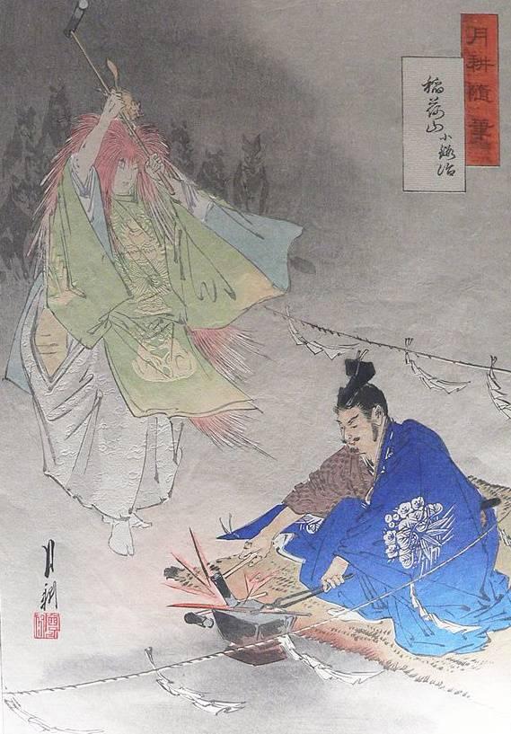 Samurai und Kaji