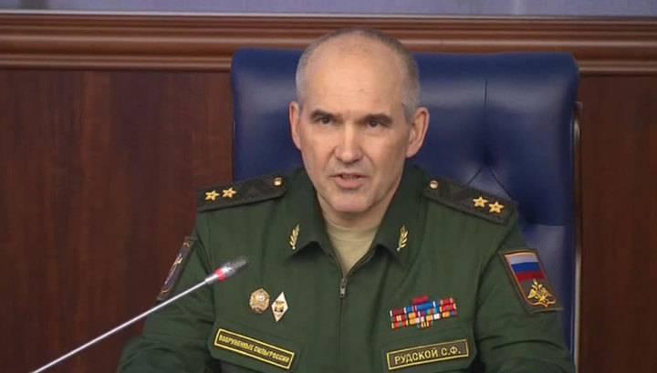 Генштаб ВС РФ: Одностороннее соблюдение перемирия правительственными войсками САР бессмысленно