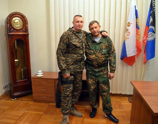 """Лидер харьковского """"Оплота"""" убит в Московской области"""