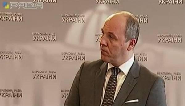 ВРУ признала Госдуму РФ нелегитимной