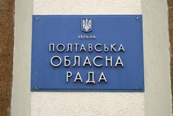 Полтава просит у Киева самостоятельности