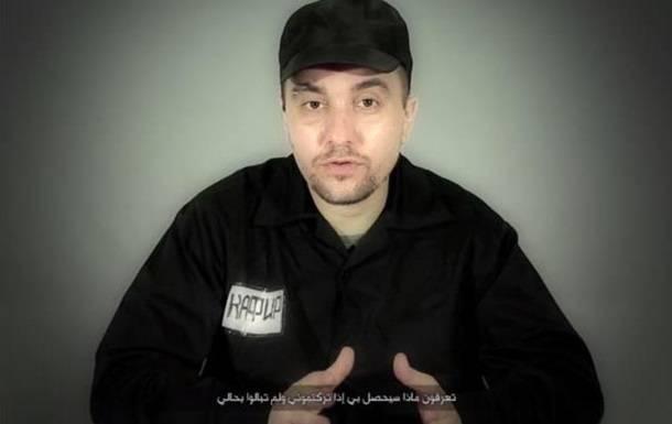 """Как """"игиловцы"""" пленили в Сирии """"внештатного капитана ФСБ из Царицына"""""""