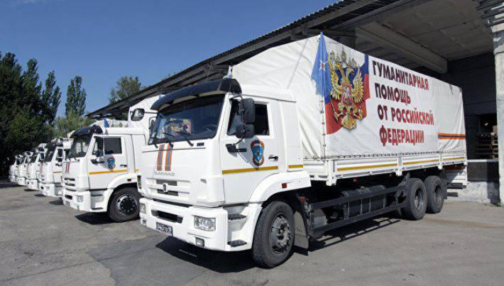 В Донбасс направилась 56-я колонна с гуманитарными грузами