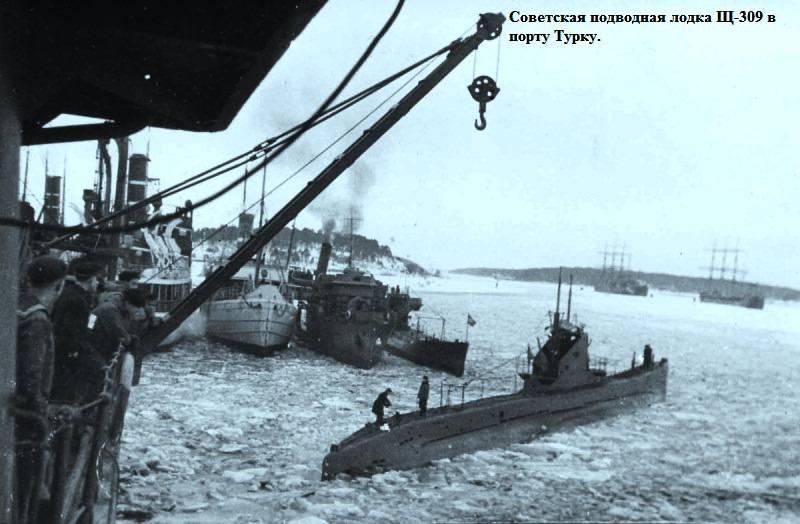 Балтика, 1945-й. Действия советских подводных лодок