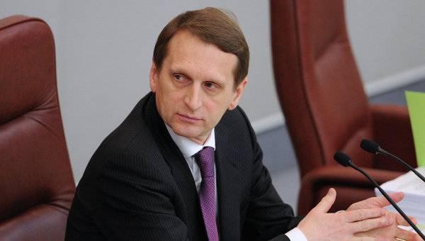 Сергей Нарышкин станет новым руководителем СВР