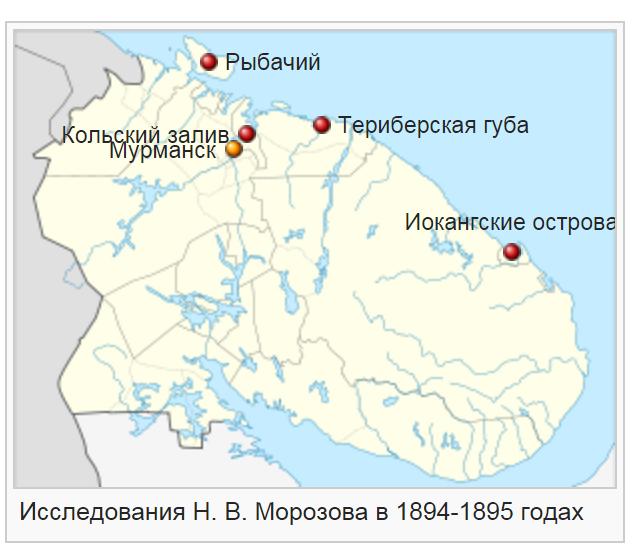 Имя на арктических картах