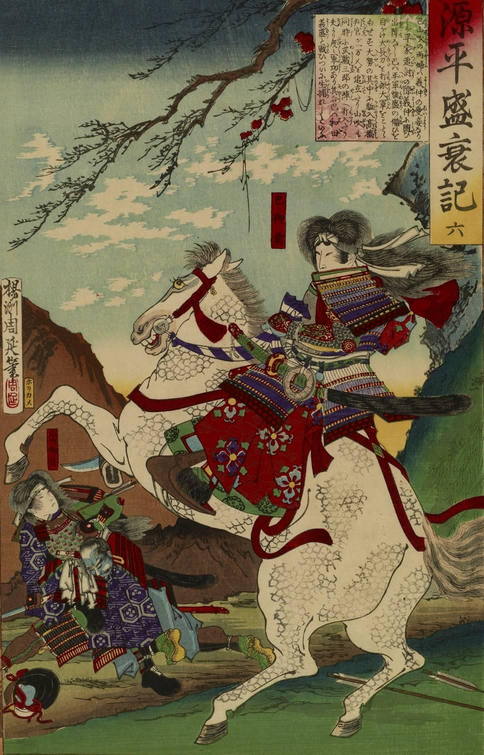восточный секс с самураем