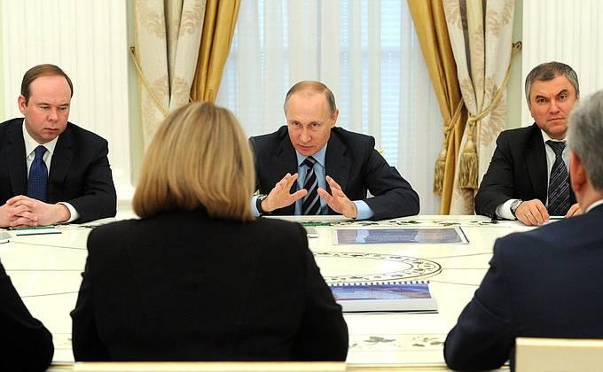 Владимир Путин - о распаде СССР