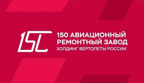 АРЗ-150 отремонтировал партию Ми-24П для Анголы