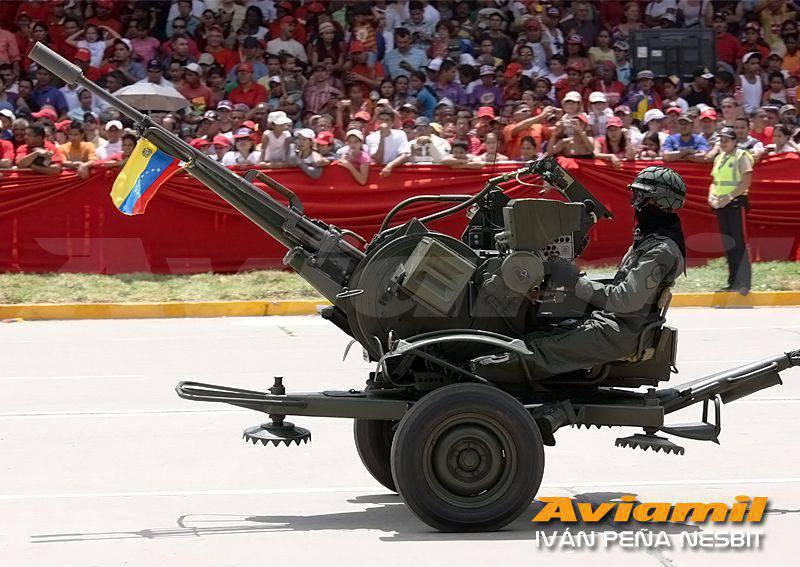 ЗУ-23/30М1-3 и ЗУ-23/30М1-4. Проекты модернизации устаревшей зенитной установки