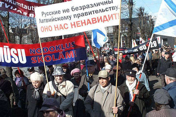 В Латвии русские проведут референдум