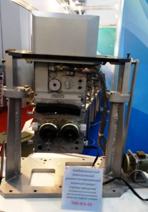 ВПК разработала варианты модернизации БТР-82